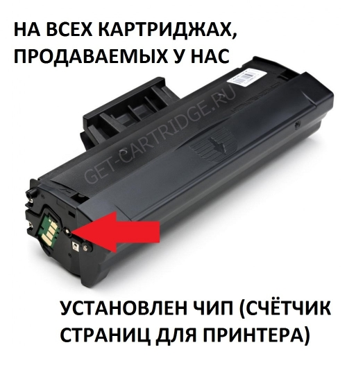 Картридж для Xerox phaser 3020 3020bi workcentre 3025 3025bi 3025ni - 106R02773 - (1500 страниц) - GalaPrint