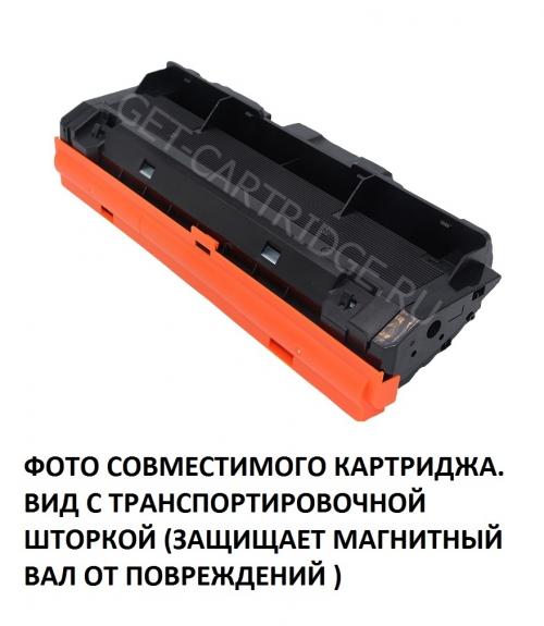 Картридж для Xerox Phaser 3052 3052ni 3260di 3260dn 3260dni WorkCentre 3115 3115dn 3215ni 3225dni - 106R02778 - (3000 страниц) - Uniton
