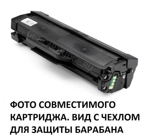 Картридж для Samsung scx-3400 scx-3400f scx-3400fw scx-3405 scx-3405f scx-3405w scx-3405fw scx-3407 ml-2160 ml-2160w ml-2161 ml-2162 ml-2165 ml-2165w ml-2167 ml-2168 ml-2168w mlt-d101s (1500 страниц) - Uniton
