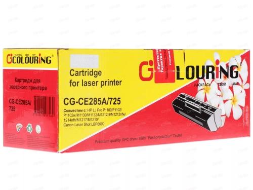 Картридж для hp laserjet p1102 p1102s p1102w p1106 m1130 m1132 m1212nf m1214nfh m1217nfw mfp ce285a 85a (1600 страниц) - Colouring