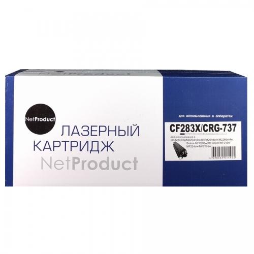 Картридж для hp laserjet pro m201n m201dw m225dn m225dw m225rdn m226dn m226dw mfp cf283x 83x (2500 страниц) - NetProduct