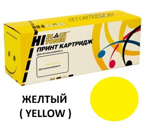 Картридж для Xerox Phaser 6130 6130N желтый - 106R01284 - (2000 страниц) - Hi-Black