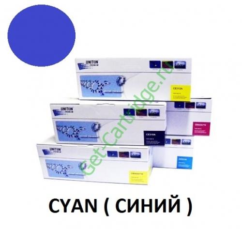 Картридж для HP Color LaserJet Pro 200 M252n M252dw MFP M274n M277n M277dw CF401X 201X Cyan синий (2300 страниц) ЭКОНОМИЧНЫЙ - Uniton