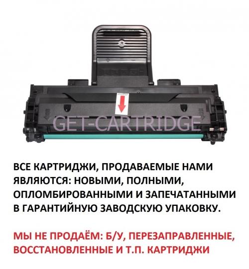 Картридж для Xerox phaser 3117 3122 3124 3125 - 106R01159 - (3000 страниц) - Uniton