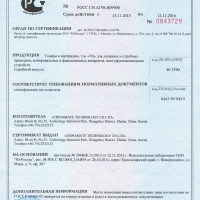Картридж для Canon i sensys lbp3250 Cartridge 713 (2000 страниц) - 7Q