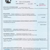 Тонер-картридж Kyocera FS-1900 TK-50 (15k) БУЛАТ s-Line