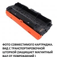Картридж для Xerox Phaser 3052 3052ni 3260di 3260dn 3260dni WorkCentre 3115 3115dn 3215ni 3225dni (3000 страниц) - Colouring