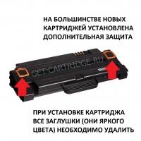 Картридж для Xerox phaser 3140 3155 3160 3160b 3160n - 108R00909 - (2500 страниц) ЭКОНОМИЧНЫЙ - Hi-Black