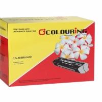 Картридж для Xerox phaser 3300mfp (8000 страниц)  - Colouring
