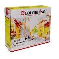 Картридж для Xerox workcentre 3210 3210n 3220 3220dn mfp (4100 страниц) - Colouring