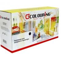 Картридж для Canon i sensys lbp3010 lbp3010b lbp3100 lbp3100b Cartridge 712 (1500 страниц) - Colouring
