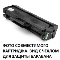 Картридж для Samsung scx-3400 scx-3400f scx-3400fw scx-3405 scx-3405f scx-3405w scx-3405fw scx-3407 ml-2160 ml-2160w ml-2161 ml-2162 ml-2165 ml-2165w ml-2167 ml-2168 ml-2168w mlt-d101s (1500 страниц) - 7Q