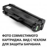 Картридж для samsung xpress m2020 m2020w m2021 m2021w m2022 m2022w m2070 m2070f m2070w m2070fw m2071 m2071w mlt-d111l (1800 страниц) - Uniton