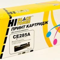 Картридж для hp laserjet p1102 p1102s p1102w p1106 m1130 m1132 m1212nf m1214nfh m1217nfw mfp ce285a 85a (1600 страниц) - Hi-Black