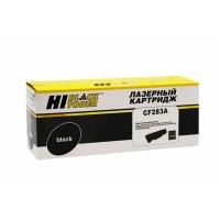 Картридж для hp laserjet pro pro m125a m125r m125ra m125nw m125rnw m126a m126nw m127fn m127fw m128fn m128fw m201n m201dw m225dn m225dw m225rdn m226dn m226dw mfp cf283a 83a (1500 страниц) - Hi-Black