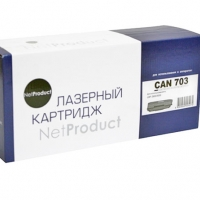 Картридж для Canon i sensys lbp2900 lbp2900b lbp3000 Cartridge 703 (2000 страниц) - NetProduct