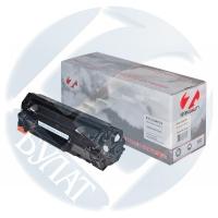Картридж для Canon f158200 i sensys lbp6000 lbp6000b lbp6020 lbp6020b lbp6030 lbp6030b lbp6030w mf3010 mfp Cartridge 725 (1600 страниц) - 7Q