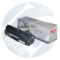 Картридж для Canon i sensys mf4400 mf4410 mf4430 mf4450 mf4550d mf4570dn mf4580dn mf4730 mf4750 mf4780w mf4870dn mf4890dw mfp Cartridge 728 (2100 страниц) - 7Q