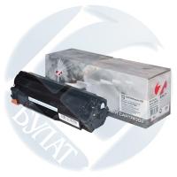 Картридж для hp laserjet pro p1560 p1566 p1600dn p1606dn p1606w m1536dnf mfp ce278a 78a (2100 страниц) - 7Q