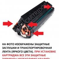 Картридж для HP LaserJet Pro P1560 P1566 P1600dn P1606dn P1606w M1536dnf CE278A 78A (2100 страниц) - UNITON