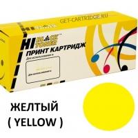 Картридж для Xerox Phaser 6020 6020BI 6022 6022NI WorkCentre 6025 6025BI 6027 6027NI желтый (1000 страниц) - Hi-Black