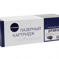 Картридж для hp laserjet pro pro m125a m125r m125ra m125nw m125rnw m126a m126nw m127fn m127fw m128fn m128fw m201n m201dw m225dn m225dw m225rdn m226dn m226dw mfp cf283a 83a (1500 страниц) - NetProduct