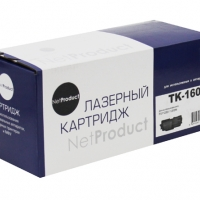 Тонер-картридж для Kyocera EcoSys fs-1120d fs-1120dn fs-1120mfp p2035d p2035dn tk-160 (2500 страниц) - NetProduct